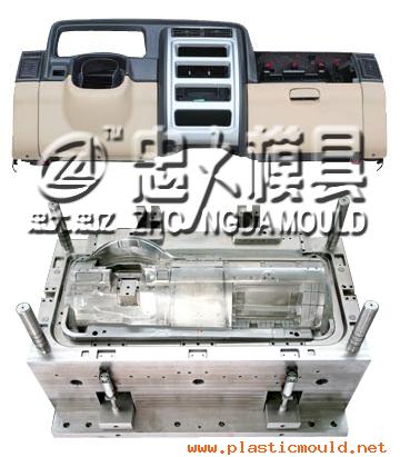 automotive  parts molds