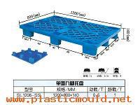 square space plastic pallet