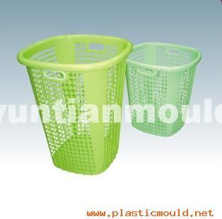 Huangyan Yuntian Mould & Plastic Co., Ltd. Logo