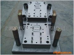 Commodity mould