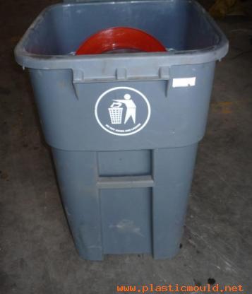 waster bin -03