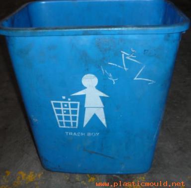 waster bin -04