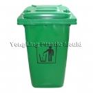 TaiZhou HuangYan YongLing Plastic Mould Co.,Ltd. Logo