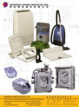 cleaner mould