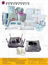 wash machine mould