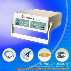 Hubei Bluelight Science & Technology Development C Logo