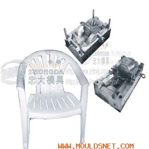 plastic chair mould 1/plastic injection mould