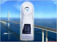 Connecting Piece of Bridge