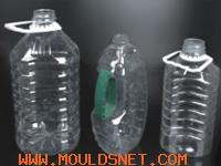 Blowing bottle mould