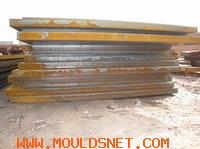steel plate A709Gr36,A572Gr50,E460,E550,E690,Fe510,SM520