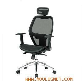 Mesh office chair K-999HR