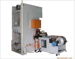 Machine For Aluminum Foil Container