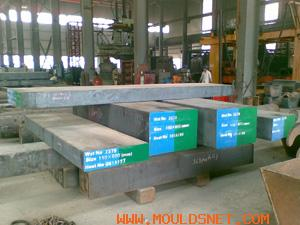 Tool steel , mould steel , die steel , DIN 1.2379 / ASTM D-2