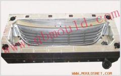 Auto Mould(QB1043)