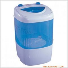 mini washing machine mouuld