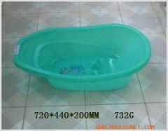 children tub mould