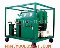 Sino-nsh VFD transformer Oil Recycling plant
