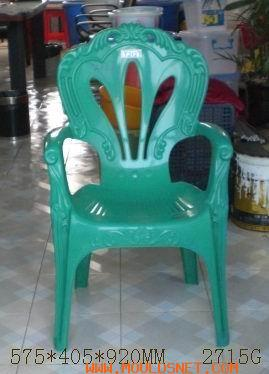 CHAIR MOULD,