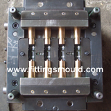 4 CAVITIES OF COUPER MOULD