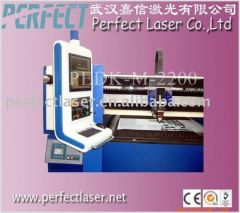 Carbon Steel Laser Metal Cutting Machine With CE