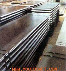 shipbuilding and marine oil platform plateB,C,D,E, AH32,DH32,EH32,AH36,DH36,EH36,2HGr50,AH40,DH
