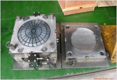 washing machine part mold