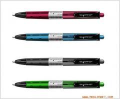 retractable ball pen moulds