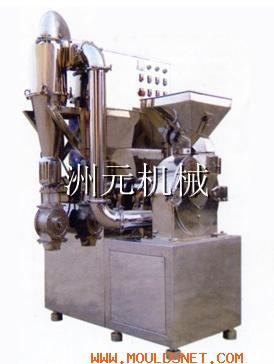 series Chinese herbal medicine grinder02