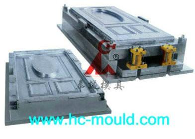 Taizhou Huacheng Mould Co.,Ltd Logo