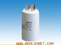 CBB60 washing machine capacitor
