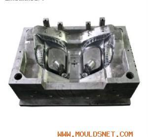 Taizhou Chentai Mold Manufacturing Co., Ltd  Logo