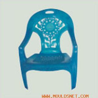 sandy beach plastic chair  mould