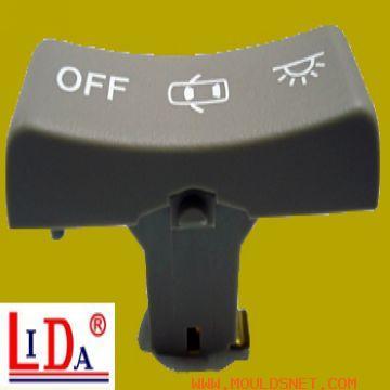 Lida Plastics & Molding (HK) Limited Logo