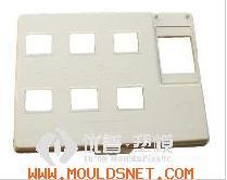 Taizhou Europ Mould & Plastic Co., Ltd Logo