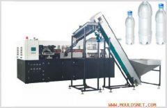 full automatic pet plastic bottle blowing machine