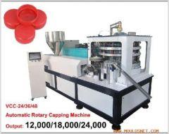 New 36 cavities bottle cap moulding machine