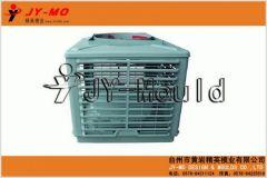 air cooler plastic part mould;jy-mould