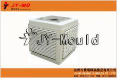 evaporate air cooler plastic mould,JY