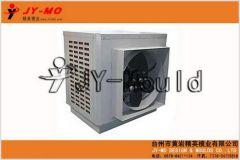 plastic air cooler mould