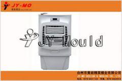 offer air cooler mould,plastic mould