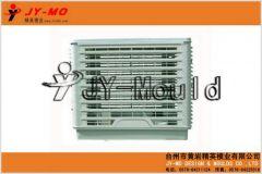 evaporate air cooler plastic mould