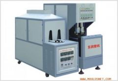 semiautomatic blow moulding machine