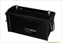 battery mould