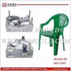 Baby chair mould