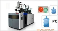 PC 5-Gallon Blowing Machine