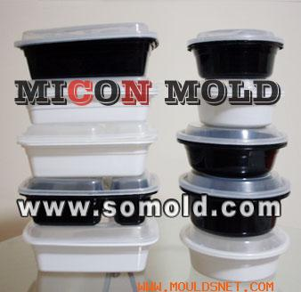 thin wall mold,thin wall mould