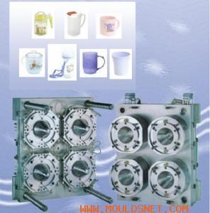 Taizhou Huangyan Huanyu Mould Factory Logo