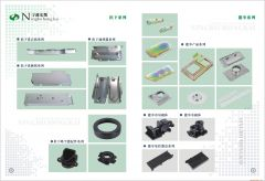 plastic ,rubber injection moulds, stamping moulds, pressing tools.