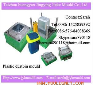 Taizhou Huangyan jingyingjieke Mould Co.,Ltd. Logo