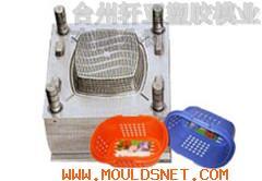Xuanya plastic mould Co.,Ltd Logo